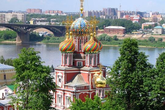 Nizhny Novgorod