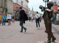 Nizhny streets