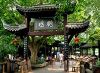 Teahouse in People's Park