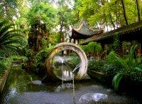 Wenshu Monastery park