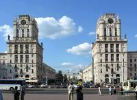 Minsk City Gates