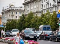 Minsk street