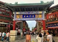 Ancient Cultural Street