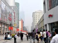 Tianjin downtown