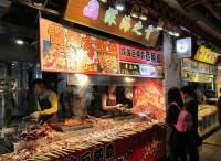Tianjin street food