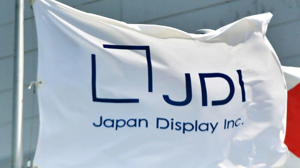Japan Display to cut jobs