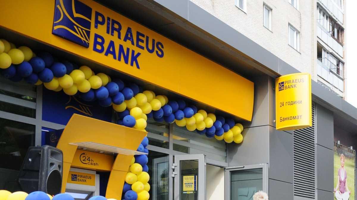 Piraeus Bank to hold property e-auction   Companies   POST