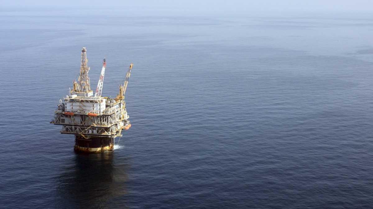 Chevron Gulf of Mexico