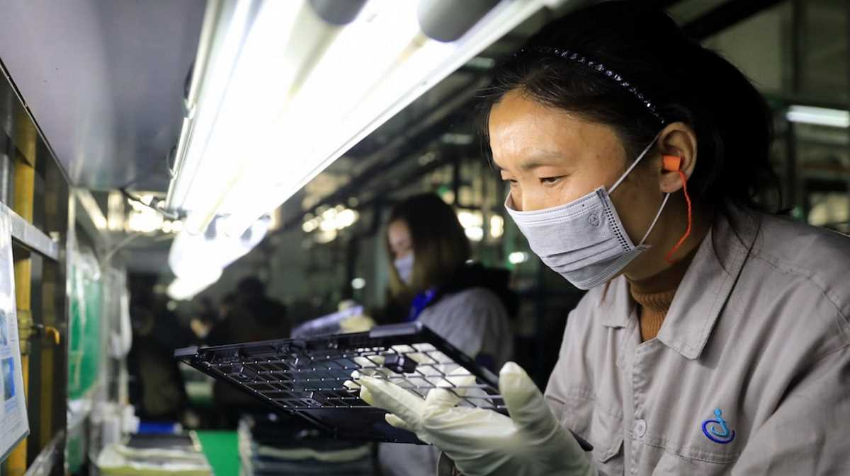 HP factory