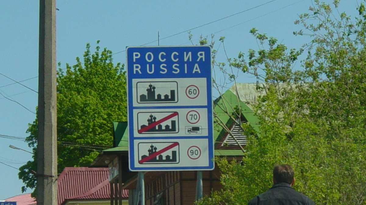 Russian border