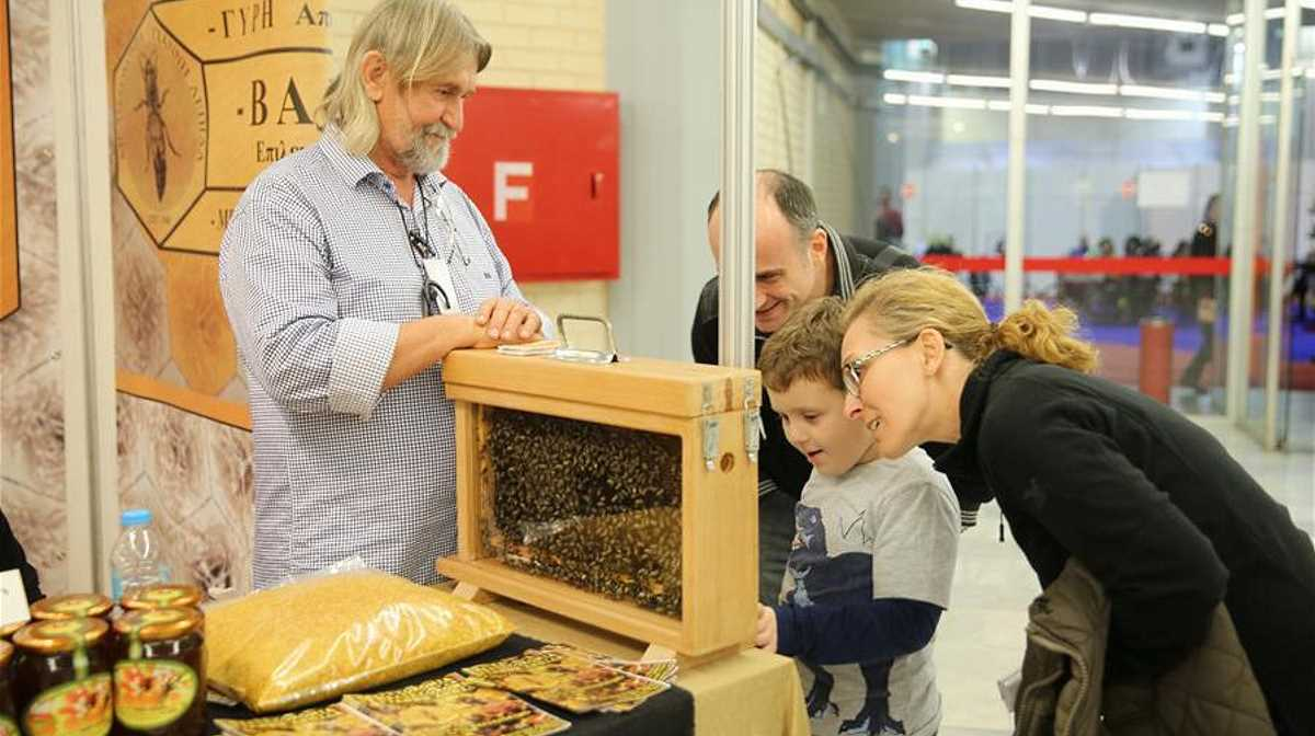Honey and Bee Product Festival
